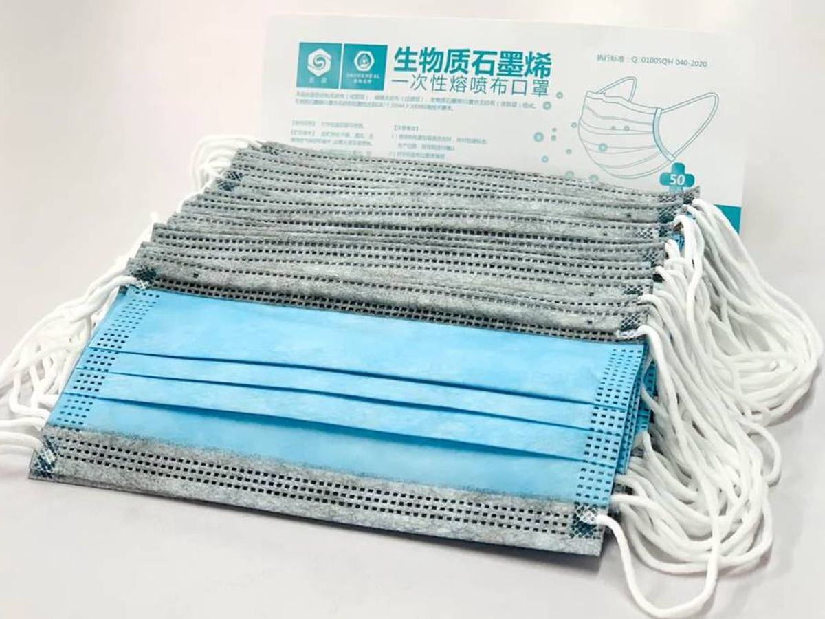 Foto: Mascarillas quirúrgicas fabricadas por Shenquan.