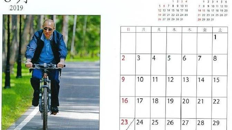 Con Putin, las bicicletas no solo son para el verano. (Loft)