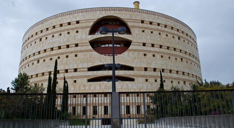 Edificio Torre Triana. (Anual, Wikimedia Commons)