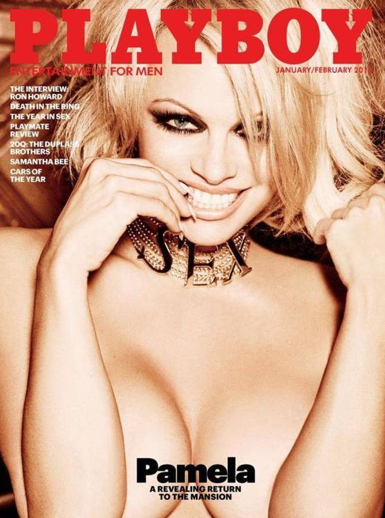 Pamela Anderson, en la última portada con desnudos antes de su eliminación en 2015