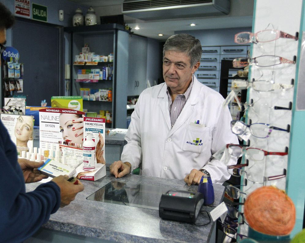 Foto: Sanidad pretende hacer un ajuste al alza para las rentas más altas. (EFE)