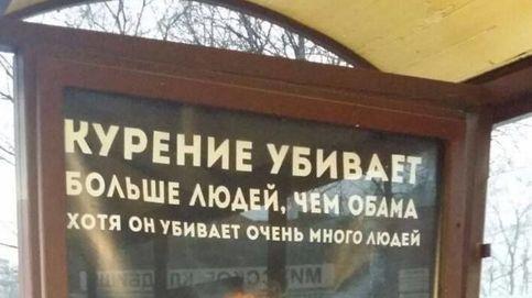 Polémica campaña de Putin: Fumar mata a más personas que Obama