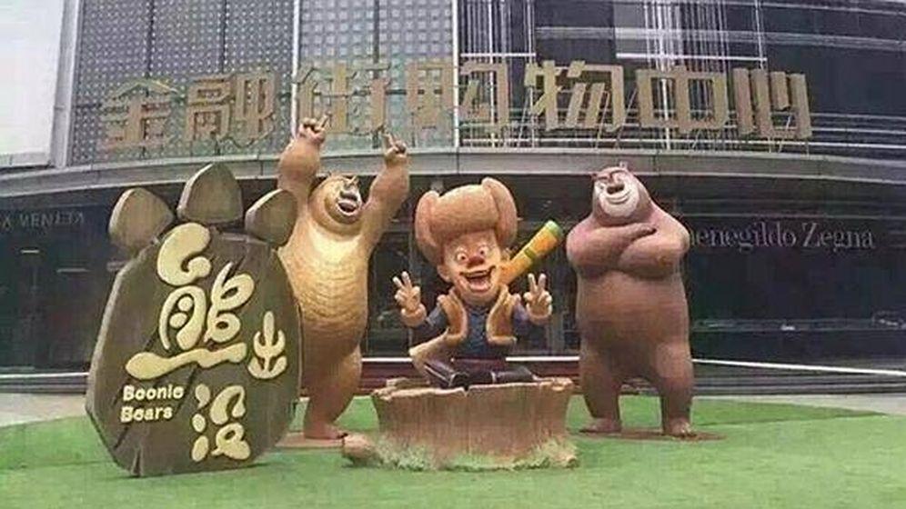 Foto: Los osos retirados por el Gobierno chino (Sina Weibo)