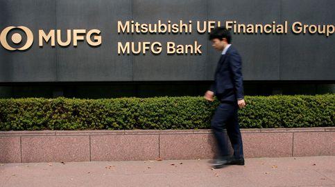 El japonés MUFG asumirá más de 250 M en pérdidas por culpa de un cliente de EEUU