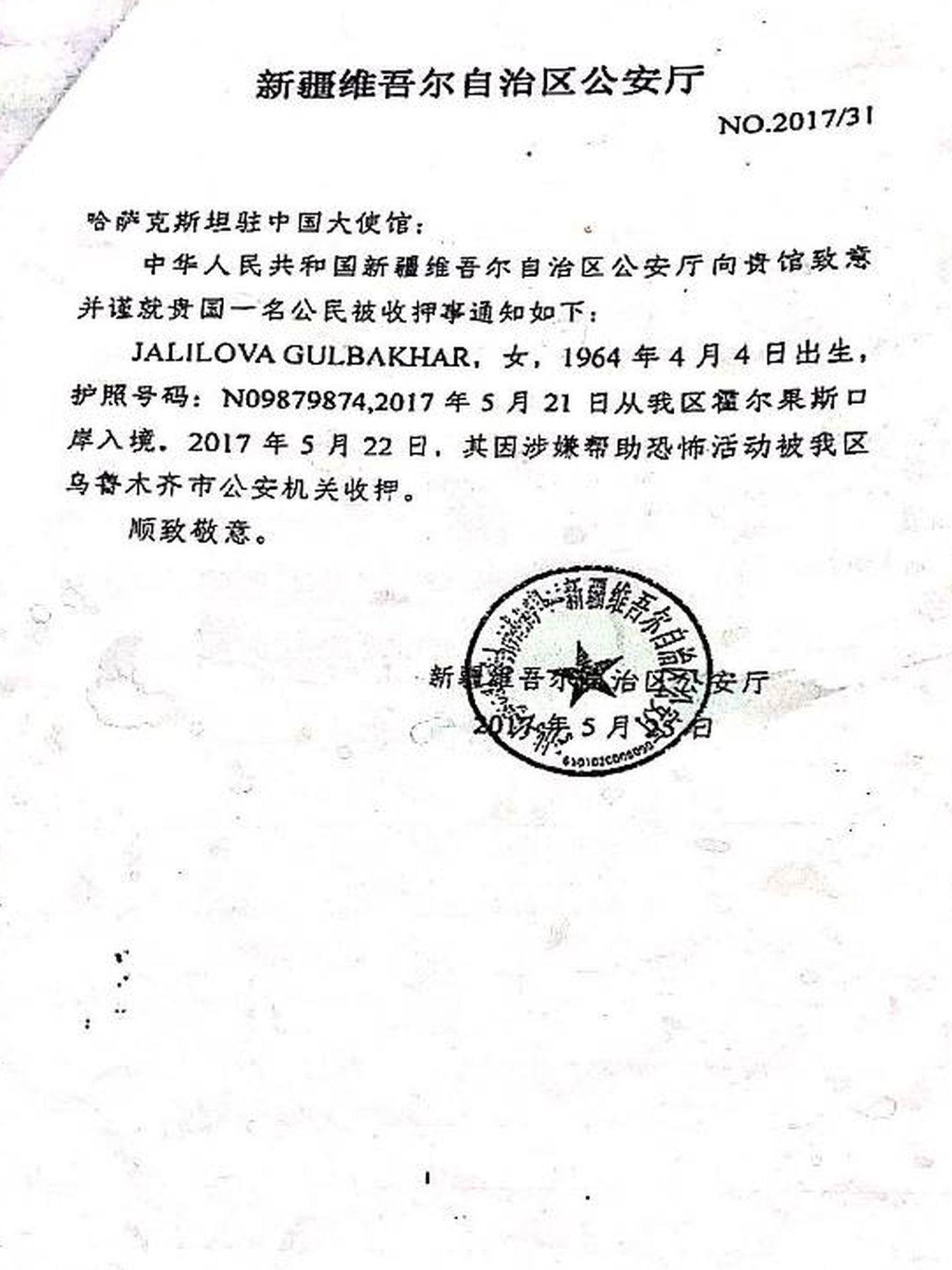 Documento en el Gobierno chino acusa a Gulbakhar Jalilova de terrorismo