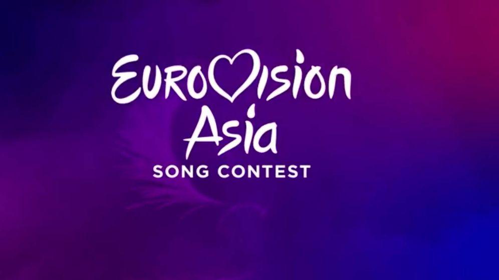 Foto: Primera promo de 'Eurovisión Asia'.
