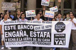 Foto: La justicia europea ve ilegal la norma española de desahucios por no garantizar protección de usuarios