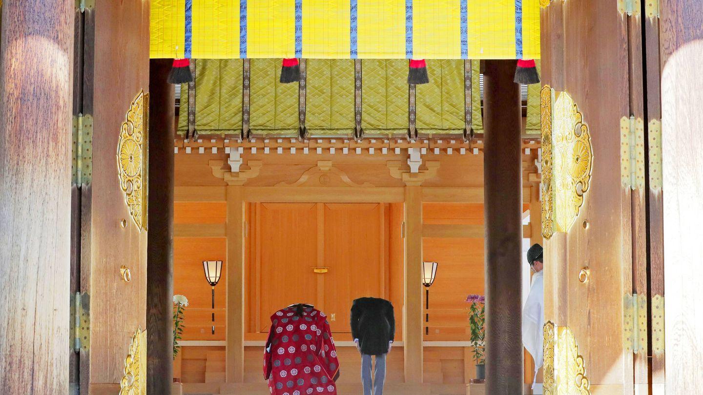 Boda de Ayako de Japón. (Reuters)