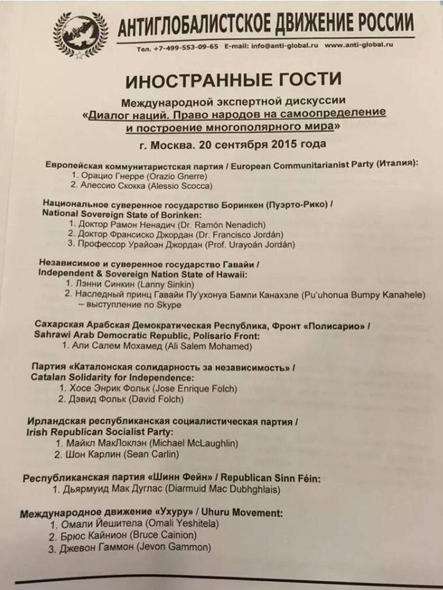 Lista de asistentes a la conferencia.