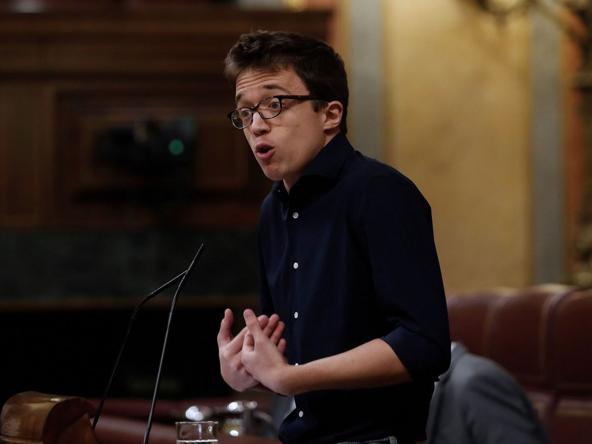 Foto: El portavoz de Más País en el Congreso, Íñigo Errejón, durante una intervención en el pleno. (EFE)