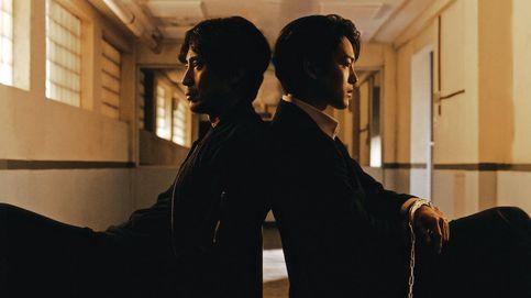 'Más allá del mal' y la apuesta de Netflix por las series coreanas