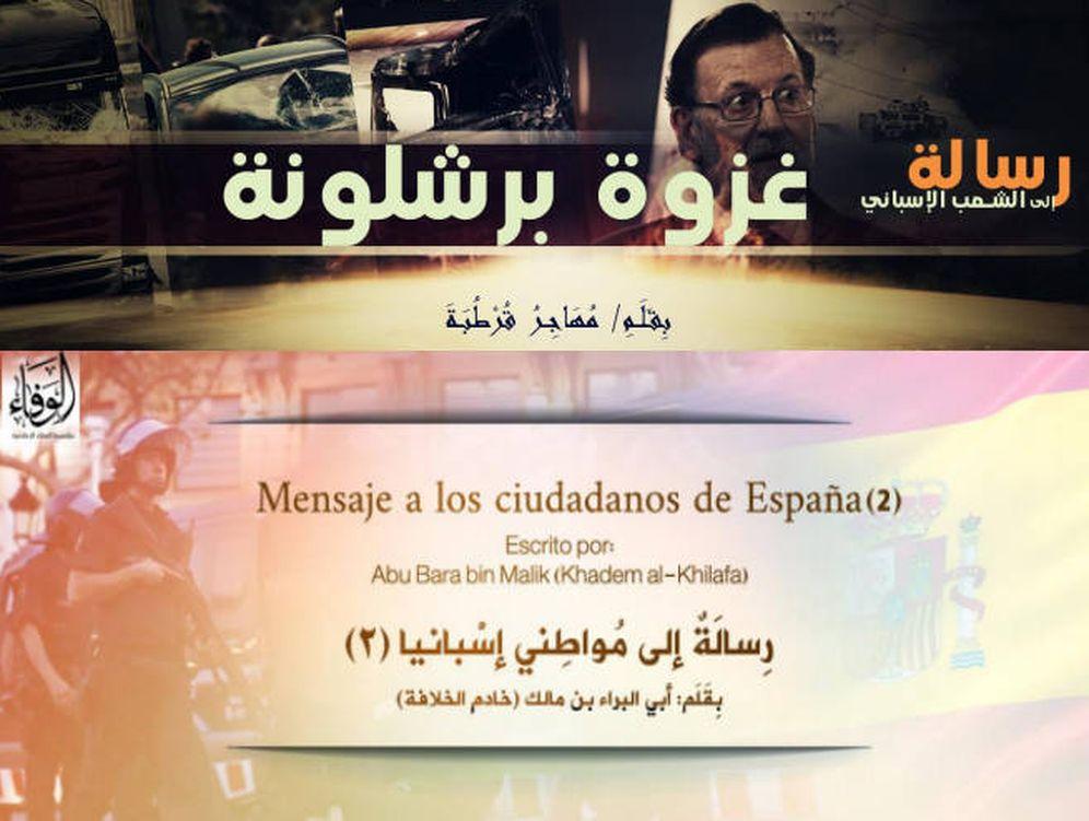 Foto: Montaje realizado a partir de dos comunicados publicados recientemente en referencia a España