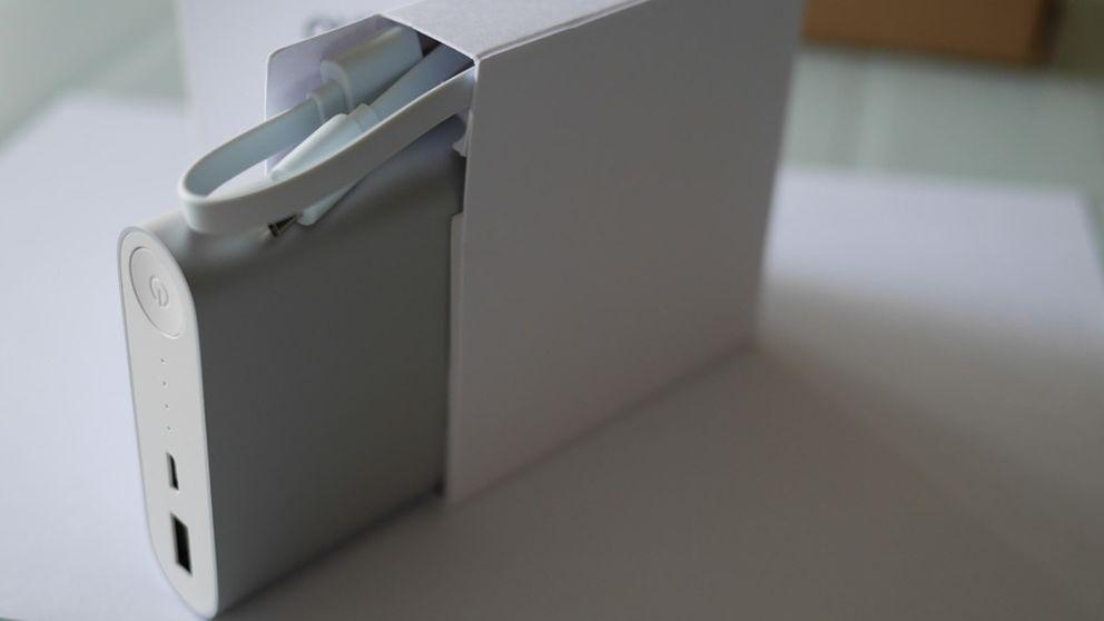 La batería de Xiaomi de la que nadie habla