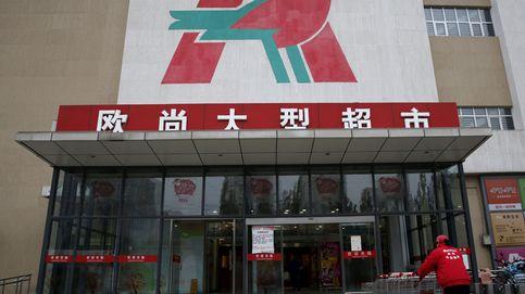 Auchan (Alcampo) vende su filial en China por 3.000 millones de euros