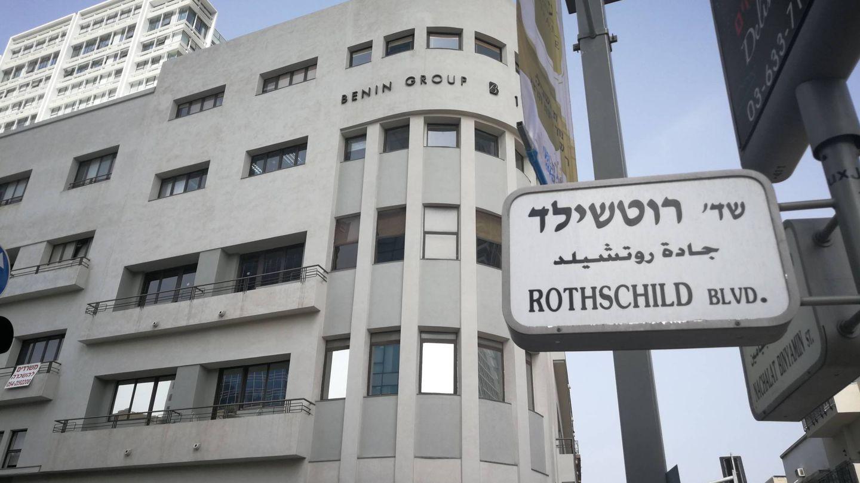 Avenida Rothschild en Tel Aviv, donde los locales de lujo se mezclan con los modernos. (S.T.)