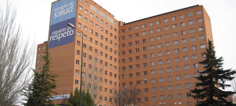 Foto: Hospital Universitario de Valladolid. (Europa Press)