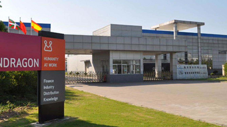 Foto: Sede de la Corporación Mondragón. (EFE)