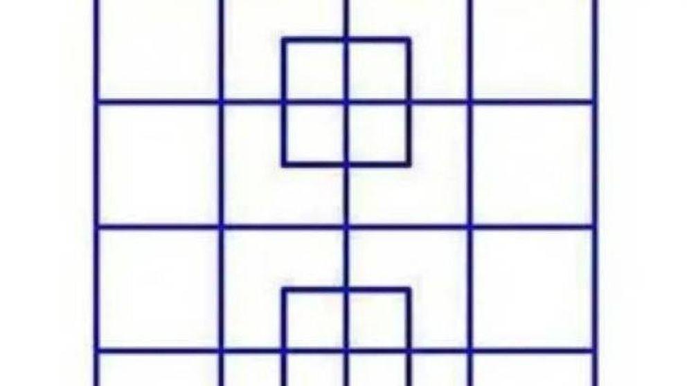 El último acertijo visual: ¿eres capaz de saber cuántos cuadrados hay?