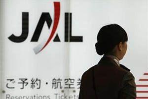 American Airlines podría haber incrementado en 210 millones su oferta por JAL