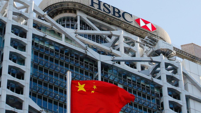 Bruselas impone de nuevo una multa de 32 millones a HSBC por manipular el Euríbor