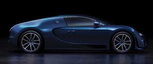 Foto: Bugatti Veyron, de 1.200 caballos