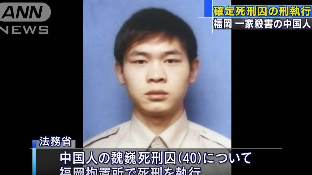 Foto: Captura de pantalla de la cadena japonesa ANN.