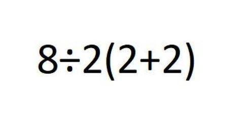8÷2(2+2): ¿Cómo se resuelve la ecuación que divide a Twitter?