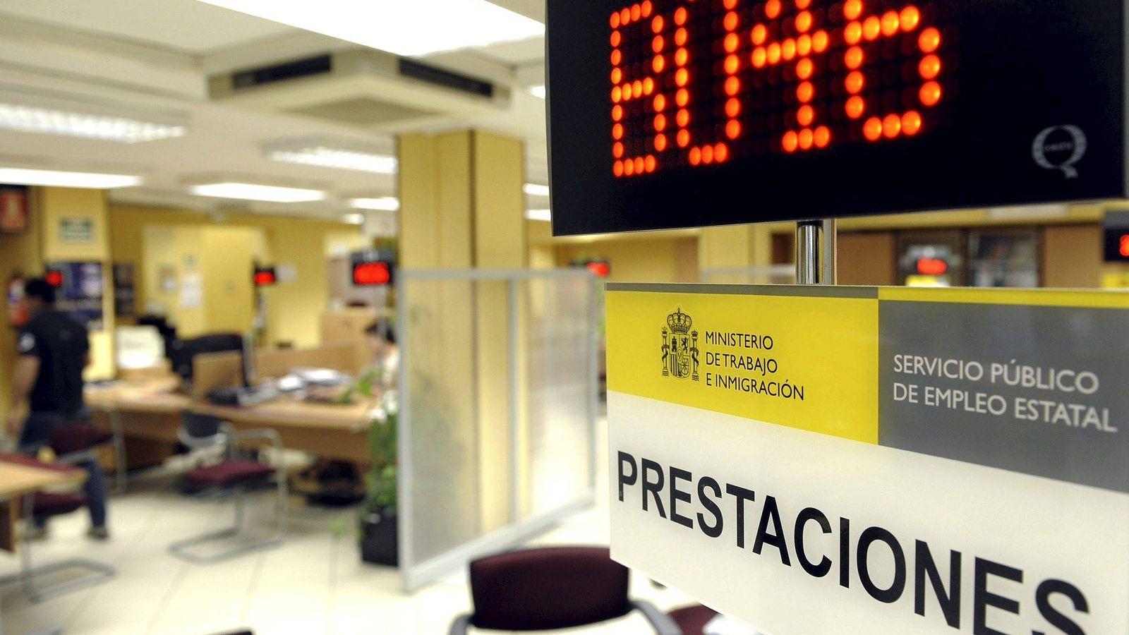 Foto: Interior de una oficina de empleo de Valladolid. (EFE)