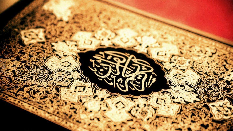 Foto: El Corán