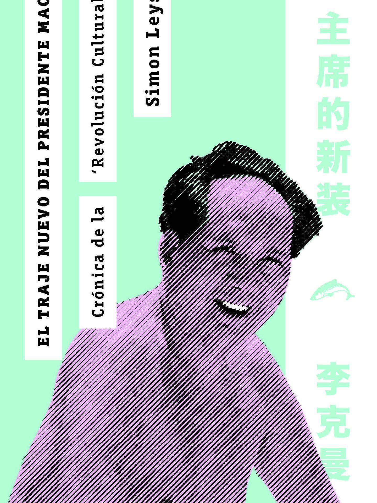 'El traje nuevo del presidente Mao'