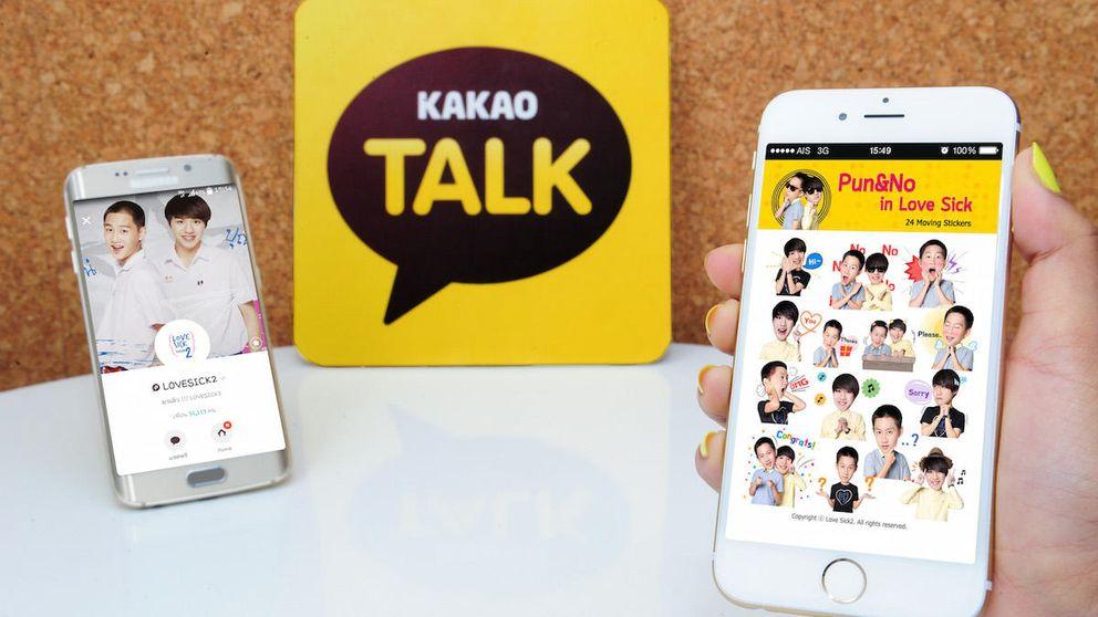 Este loco WhatsApp coreano es la aplicación más utilizada del mundo