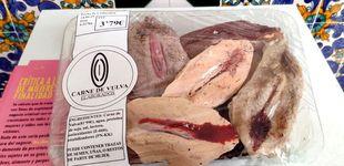 Post de Granada retira la obra 'Carne de vulva' para no herir sensibilidades
