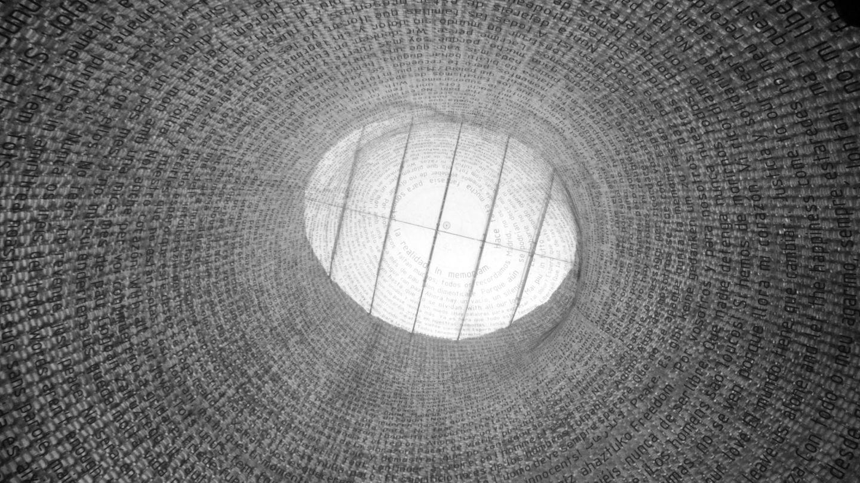 Imagen del interior del Monumento a las Víctimas del 11-M.