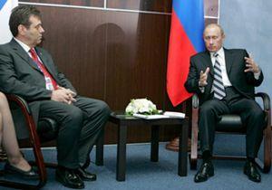 """Serbia reitera su rechazo a la independencia de Kosovo y desoye la """"oferta"""" de Bush"""