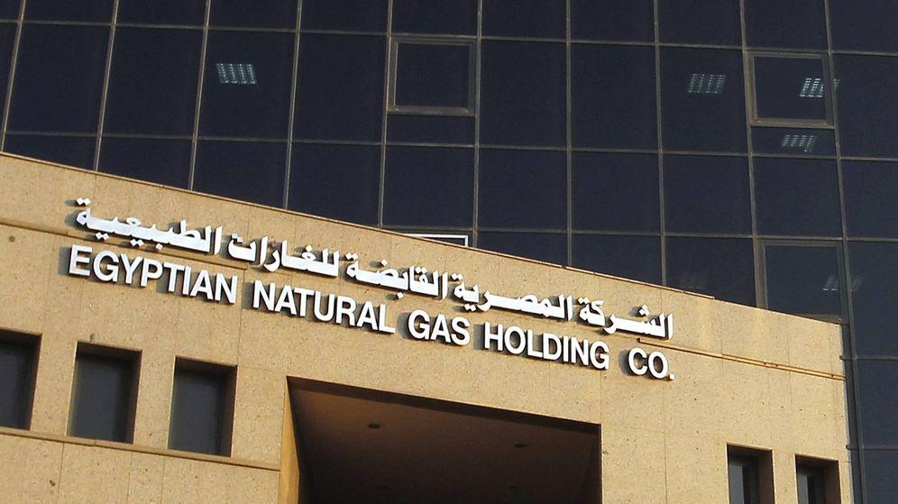 Foto: Sede de EGAS en El Cairo. (EFE)