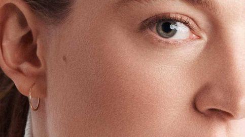 ¿Sientes tu piel sensible?¿Débil? Esta es la crema perfecta que calma y reconforta