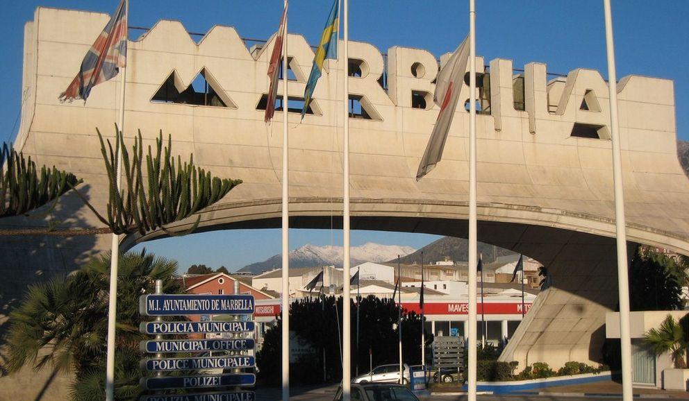 Foto: Marbella es el consistorio de España que más dinero gasta en personal (EFE)