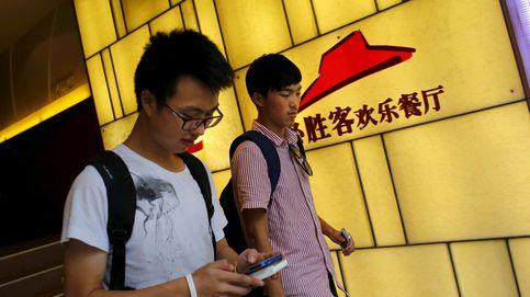 El 'software' chino que espía tu móvil (y que no vas a poder detectar)